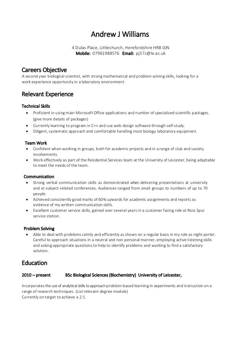 resume example of skills
