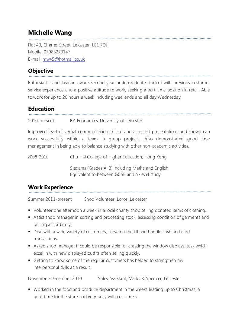 example part time cv - How To Write A Resume For A Part Time Job
