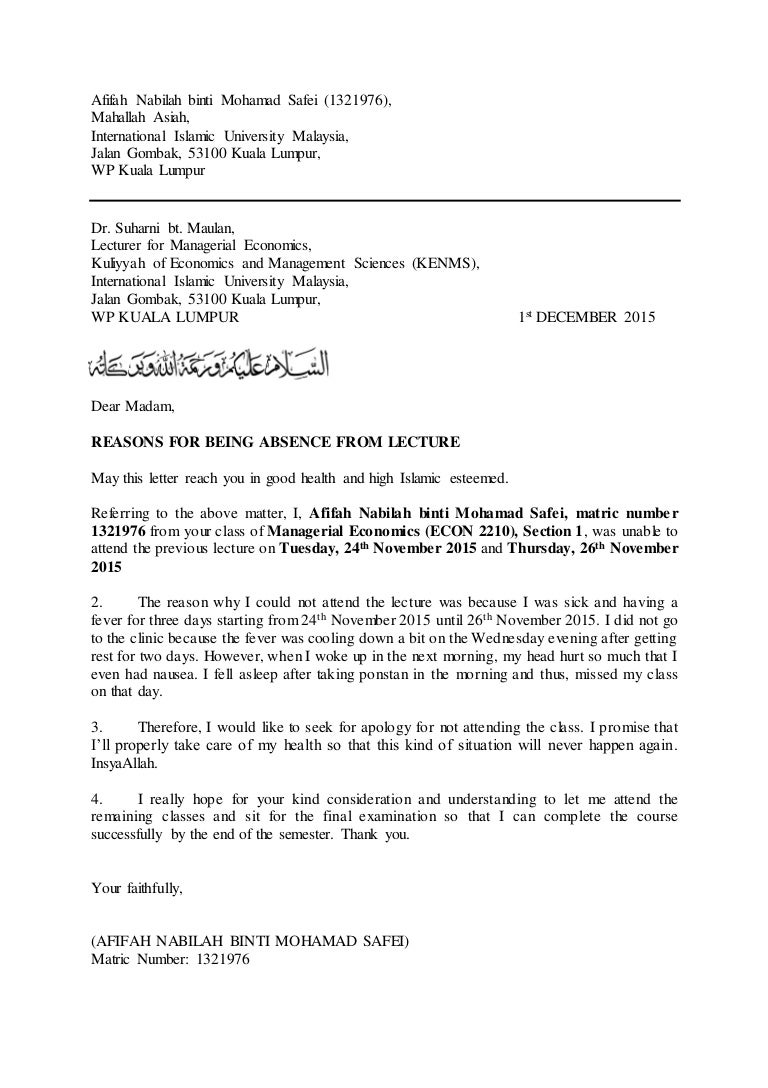 Meeting's absence letter sample   Excuse letter format for ...