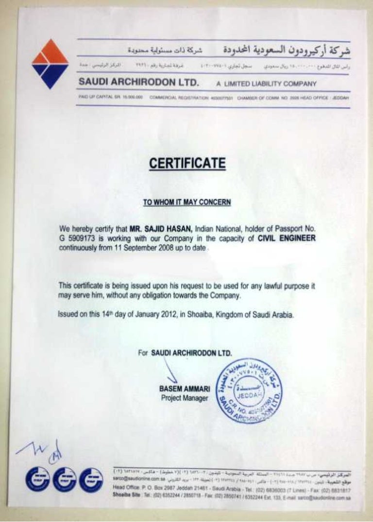 Work experience certificate format dolapgnetband work experience certificate format yelopaper Images