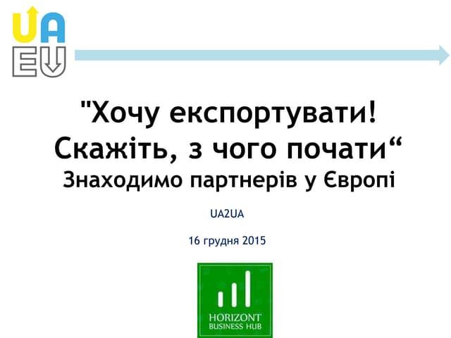 Export Сhernivtsi 16.12.15
