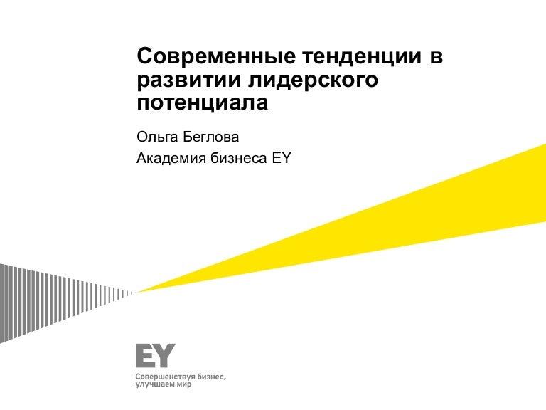 Сертификация mbti новосибирск служба терминалов цштвщцы 2008 получение сертификата для шифрования ssl