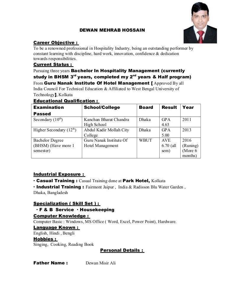 dewan resume f  u0026 b cv