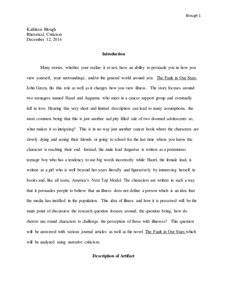 How to write a rhetorical analysis essay on an article event planning cover letter example