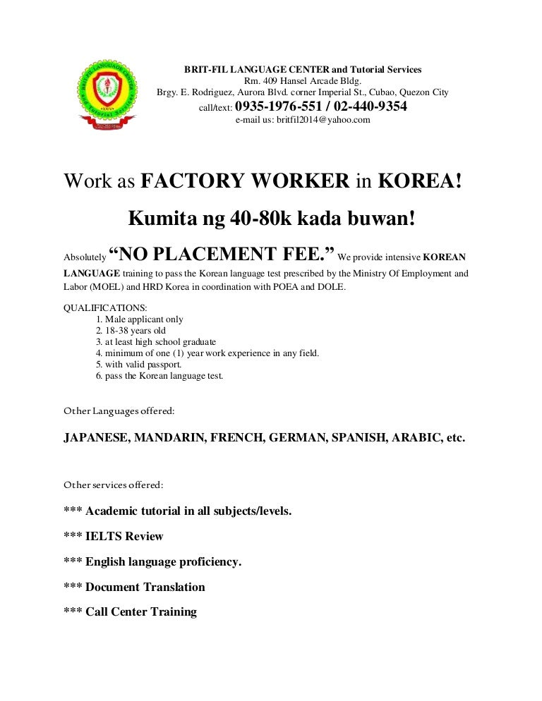 quarry worker sample resume resume cover letter format sample - Sample Resume Factory Worker