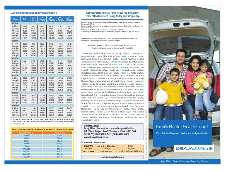 Family Floater Health Guard Brochure