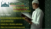 Famous Muslim Astrologer in India | +91-8198830162 | Maulana Jalal Ahmed