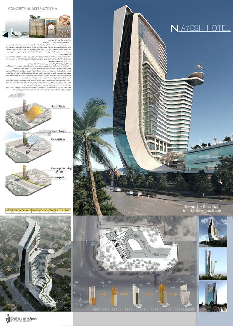 5 star hotel design for Design hotel 4 stars