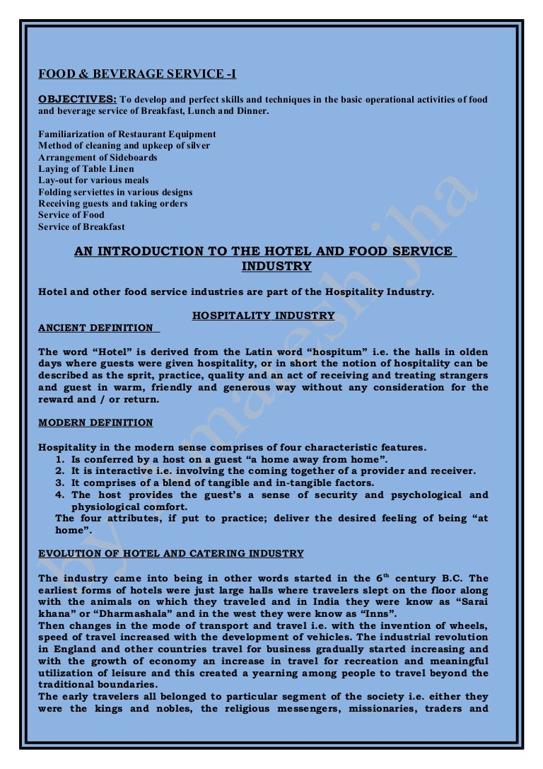 F & b service introduction