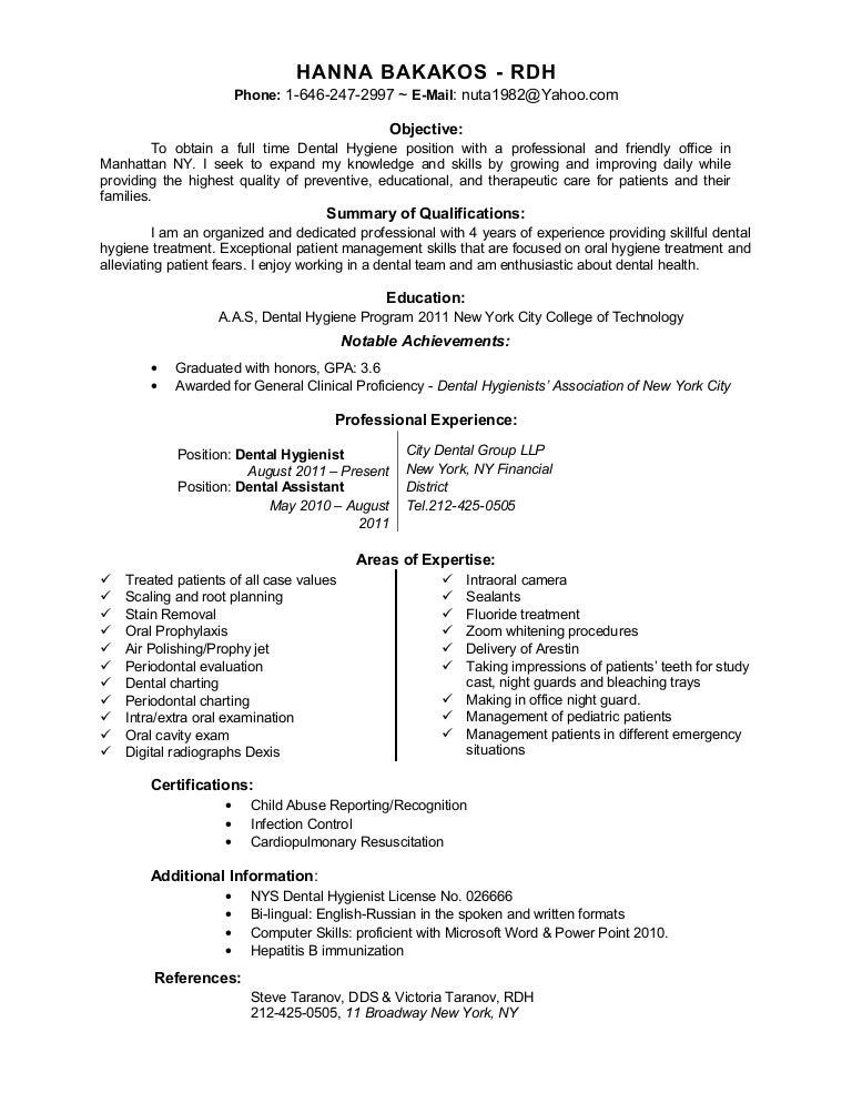 Dental Hygiene Resume dental hygiene resume sample dental hygienist resume example Rdh Resume