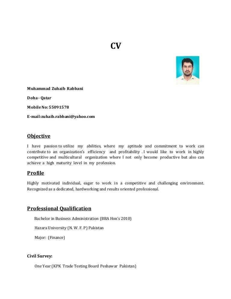 100 Sample Resume For Adjunct Instructor