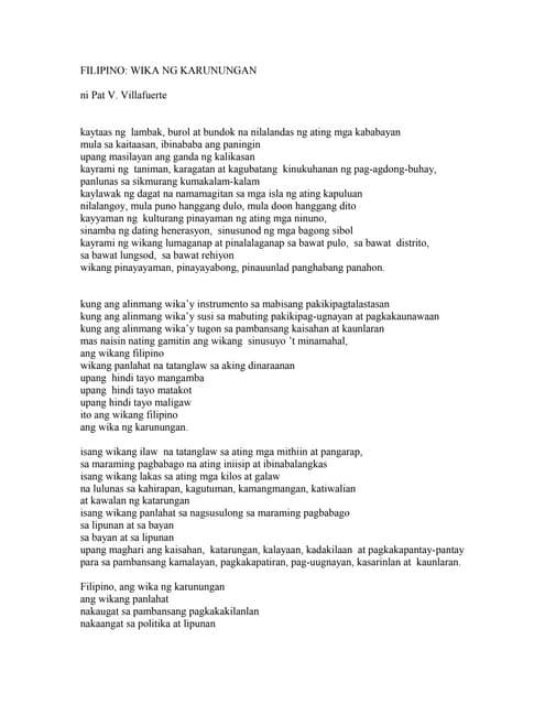 essay tungkol sa filipino wikang pambansang kaunlaran