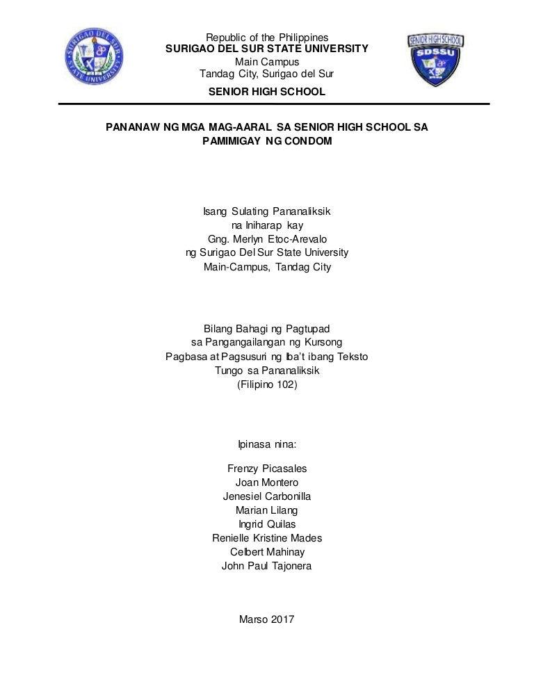 Dissertation completion fellowship gsas