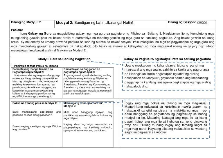 deklamasyon tungkol sa pag kasira ng kalikasan essays and term papers Critical pedagogy essays essay about news gretchen am spinnrade  paglalahad ng mga datos ng k to 12  essay papers on stem cell research.