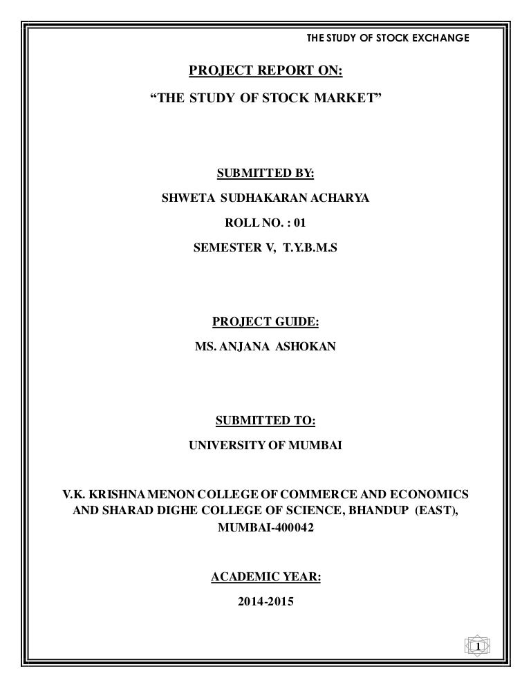the study of stock market