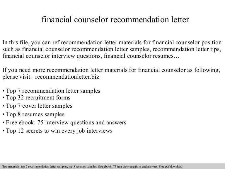 guidance counselor recommendation letter sample