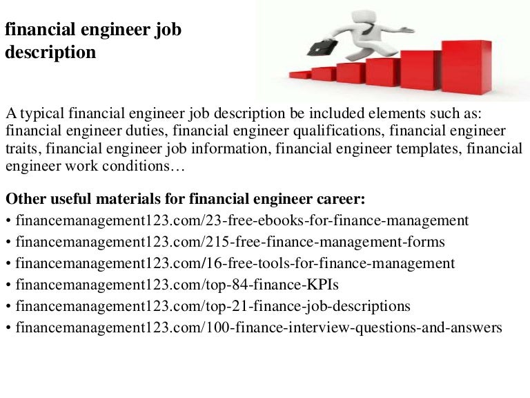 Financial Engineer Job Description