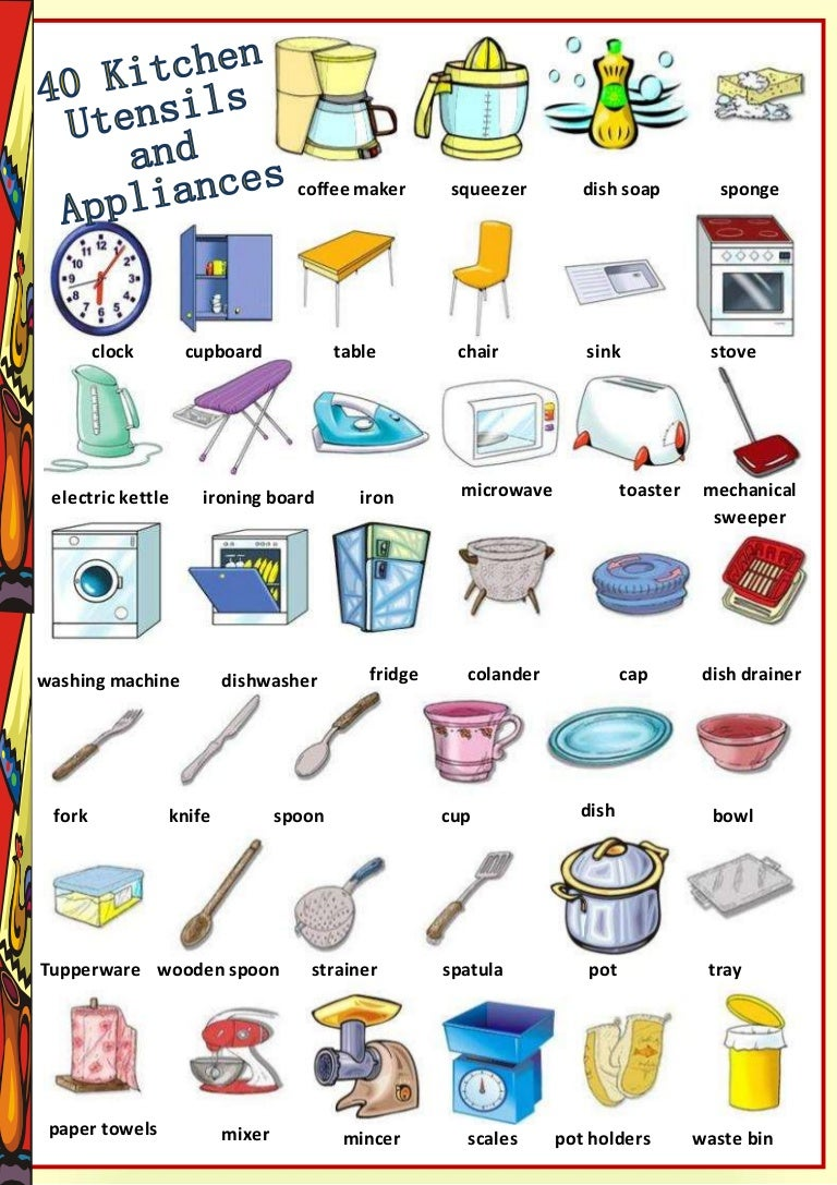 Kitchen utensils list with pictures and uses - Kitchen Utensils List With Pictures And Uses 43