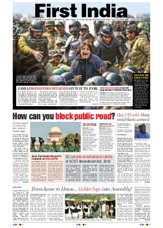 First india rajasthan rajasthan news in english 11 feb 2020 edition