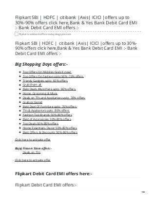 Flipkart cashback offers (1)