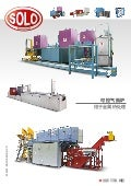 Atmosphere Furnaces for Metal Heat Treatment