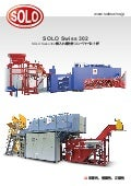 SOLO Swiss 302 Conveyor Belt Furnace with quenching tank
