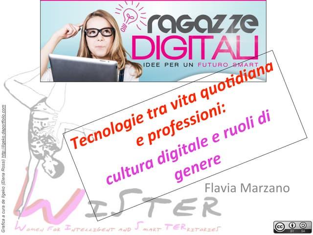 Flavia Marzano - Ragazze Digitali, Reggio Emilia 2013