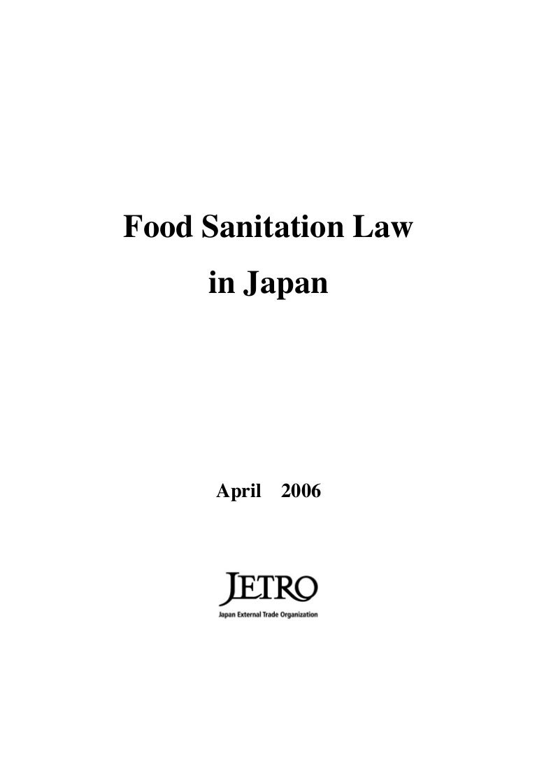 Food sanitation law in japan