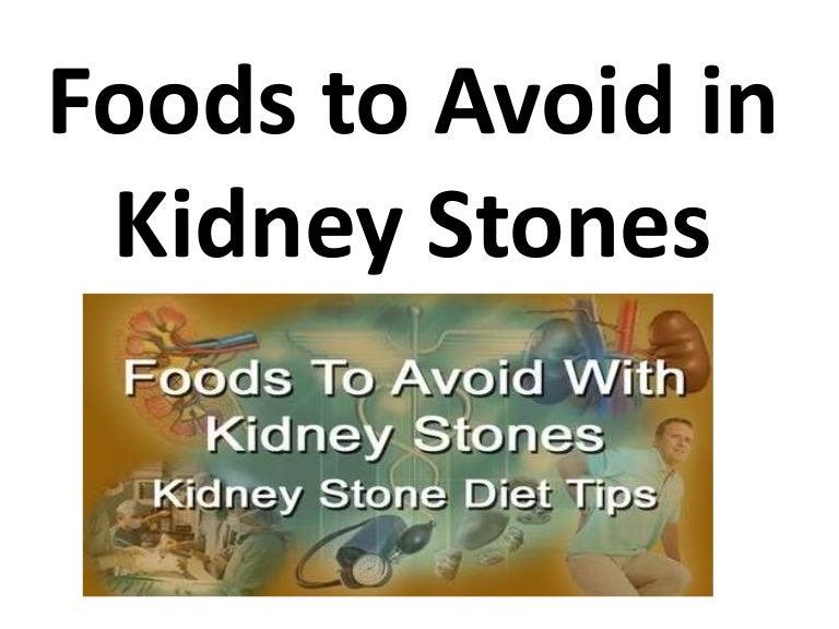 Foods To Avoid In Kidney Stones In Hindi Iक À¤¡à¤¨ À¤¸ À¤Ÿ À¤¨ À¤® À¤• À¤¯ À¤¨ À¤– À¤i