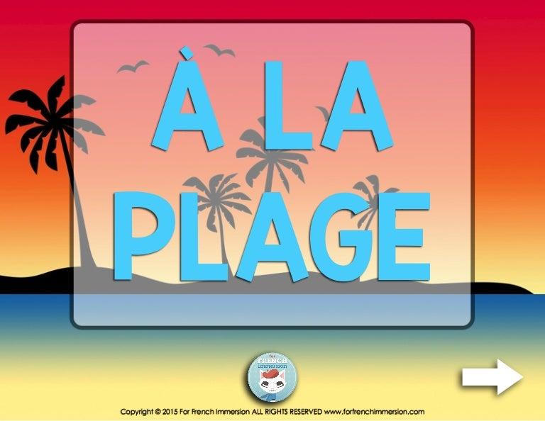 French Summer Beach Vocabulary Mini Quiz