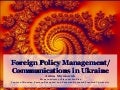 Foreign policy communications in modern Ukraine