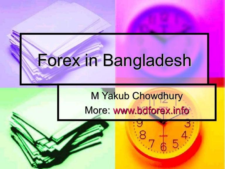Forex trading kursus in dhaka