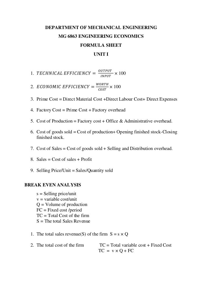 Economics investment sheet john casuga dynamic growth investments