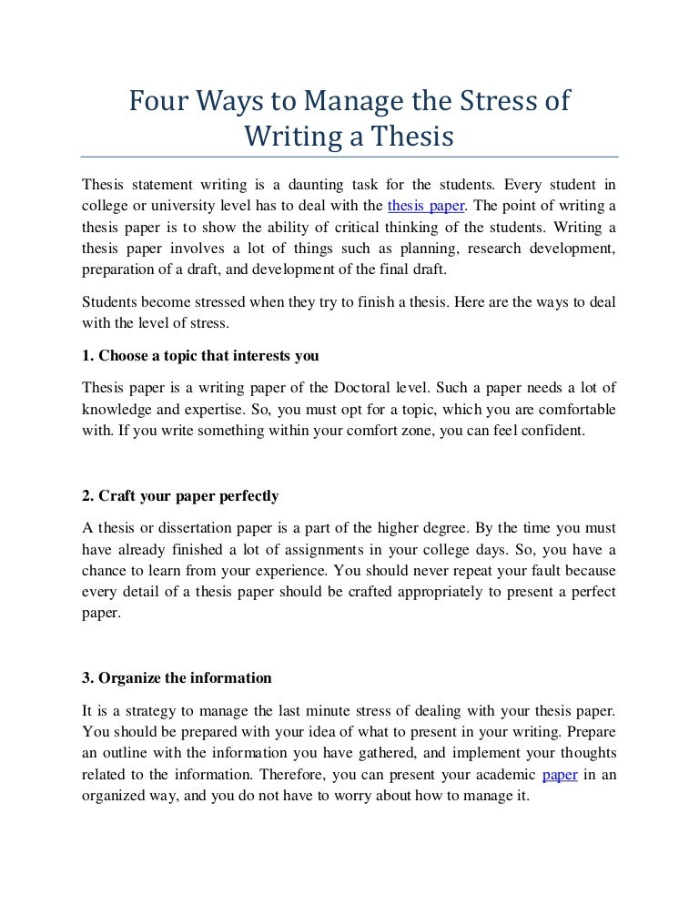 Academic essay structure introduction media buyer resume