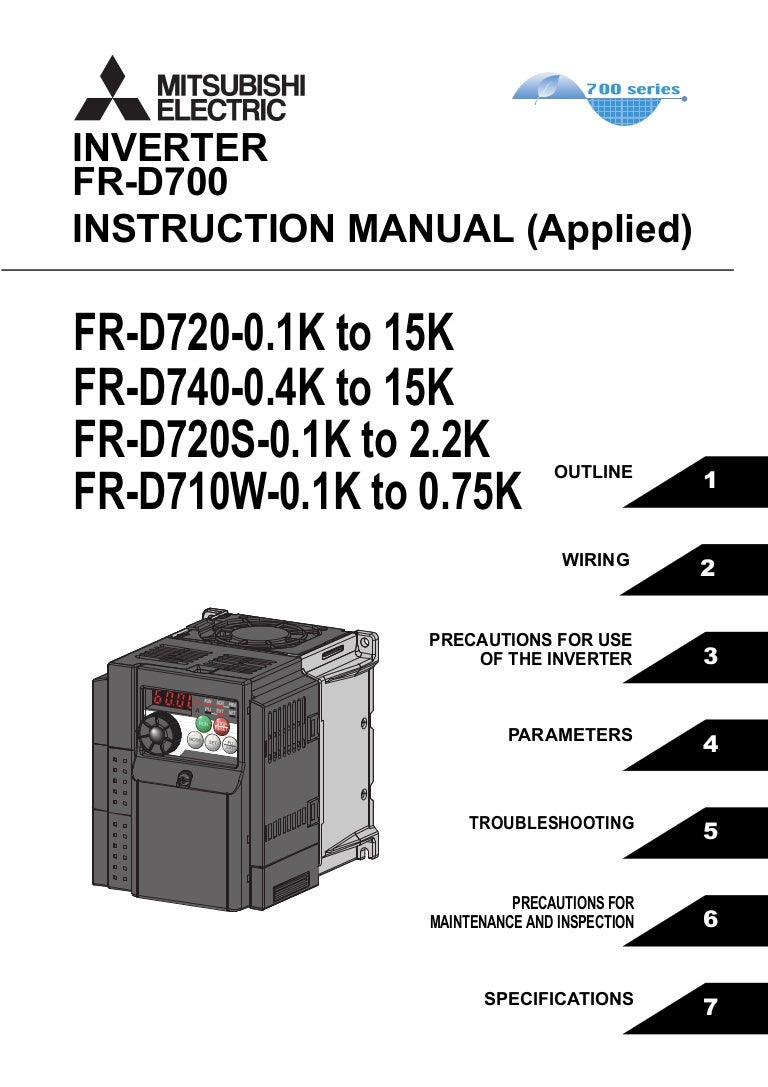 Mitsubishi Mt250 Tractor Wiring Diagram Case Diagrams Free All Diagrammitsubishi D700 For You