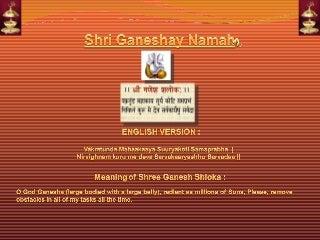Free Vedic Astrology