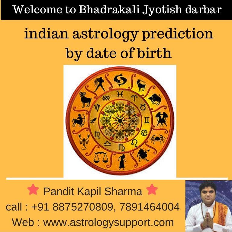 Free Indian Astrology & Horoscope Advice