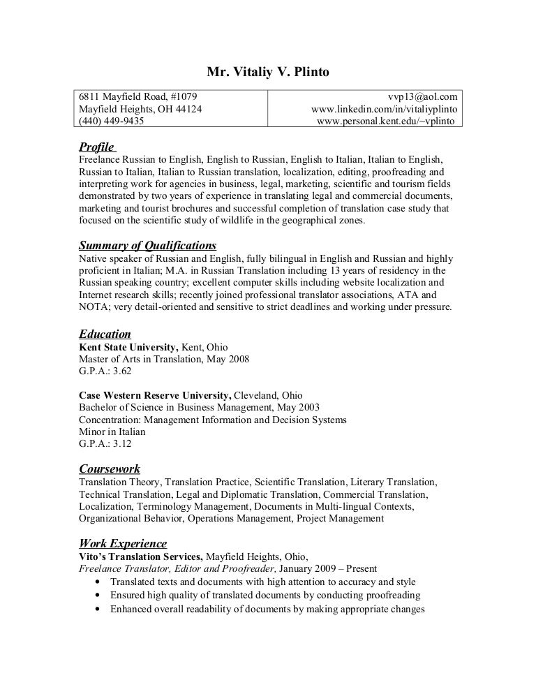 Freelance Work On Resume - Vosvete.Net