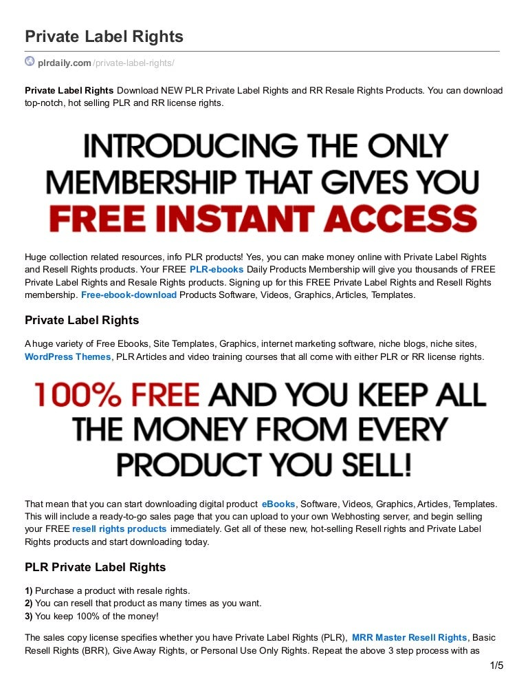 Free Plr Products With Giveaway Rights Plr Products