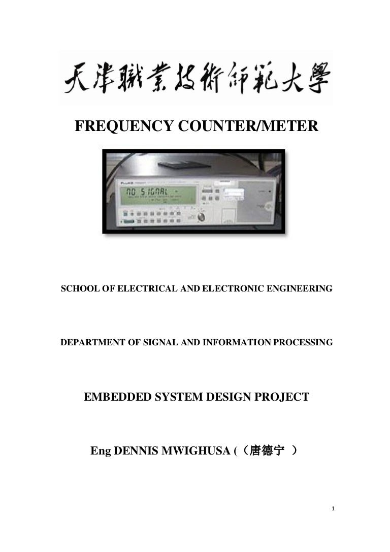 Frequency Counter Digital Clock Using 8051 Microcontroller And Lcd Display Mini
