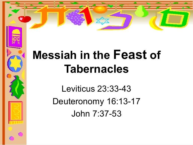 Fuller baptist sukkot tabernacles 051014b