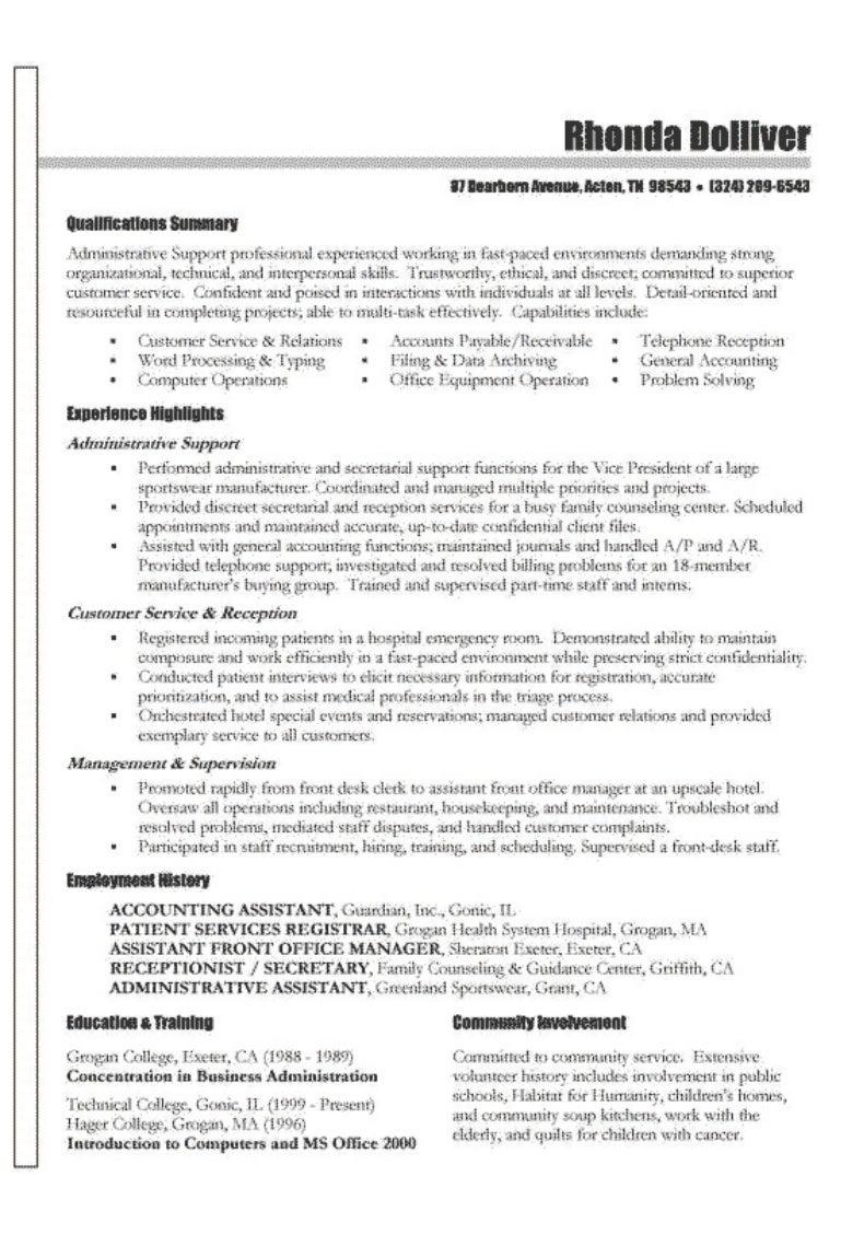 functional resume skills