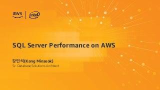 [AWS Migration Workshop] SQL Server Performance on AWS