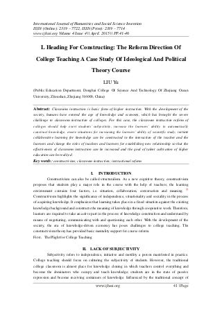 Political Science | Hanover College
