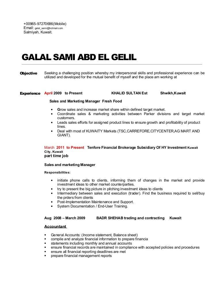 sami market resume