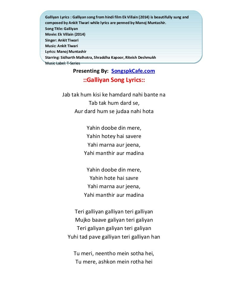 Teri galiyan ankit tiwari mp3 song download