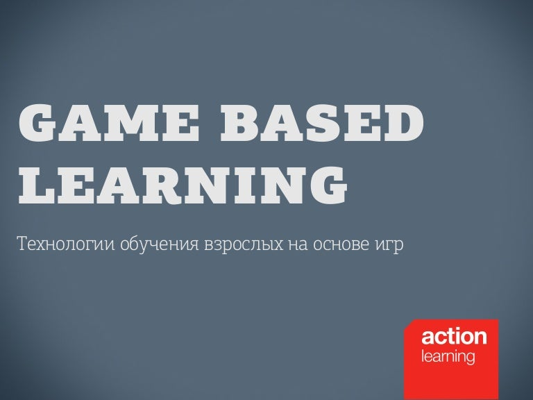 game based learning Online game-based learning has risen in popularity recently, but there is still some debate about how effective it is as a learning tool our latest tip, with david gatrell, explores this area and demonstrates how it can provide opportunities for language learning and motivation.