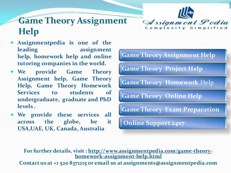 Game Theory Java Assignment Help
