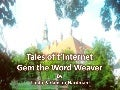 Tales of t'Internet - Gem the Word Weaver