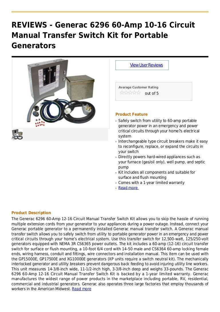 Generac 6296 60 Amp 10 16 Circuit Manual Transfer Switch Kit For Port How To Install A